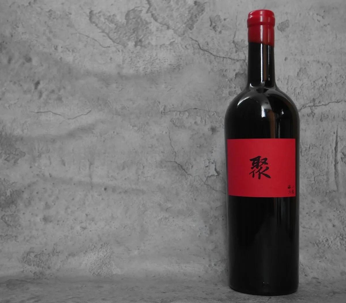 小圃酿造 聚 干红葡萄酒