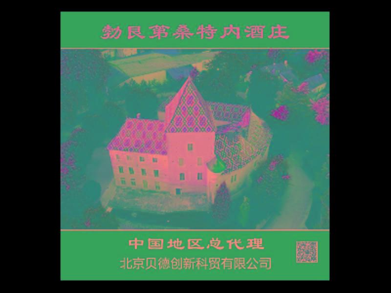 北京贝德创新科贸有限公司