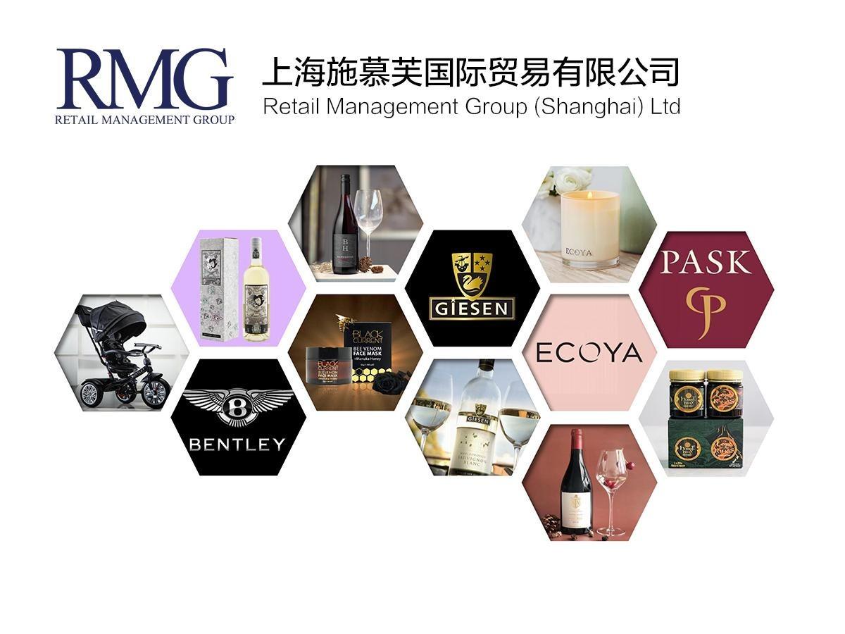 上海施慕芙国际贸易有限公司