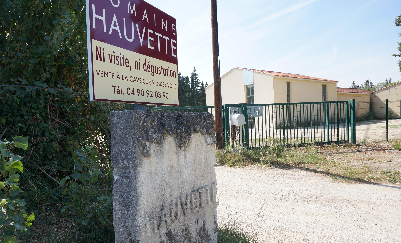 傲薇酒庄 (Domaine Hauvette)