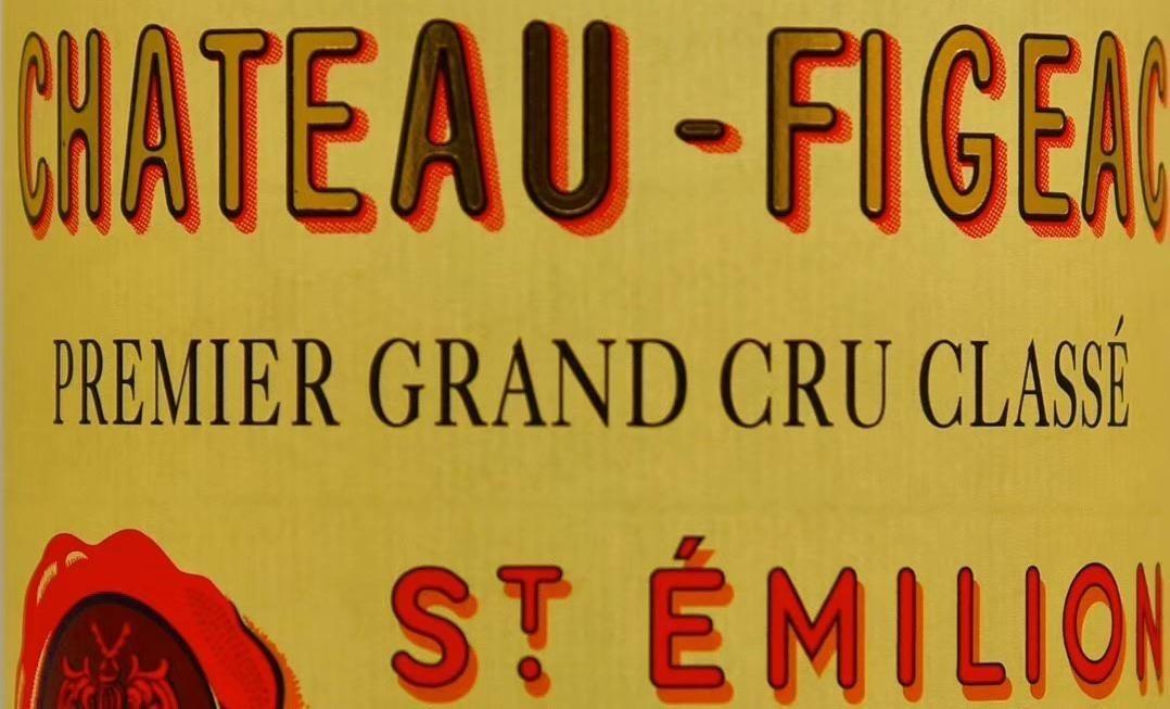 飞卓酒庄干红葡萄酒(Chateau Figeac)
