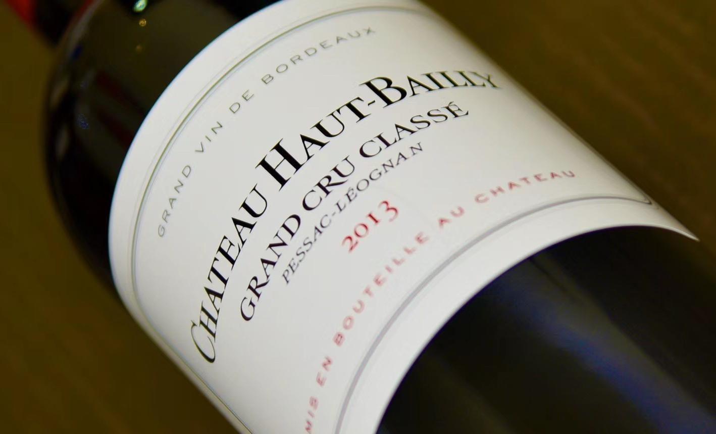 高柏丽酒庄干红葡萄酒 (Chateau Haut Bailly)