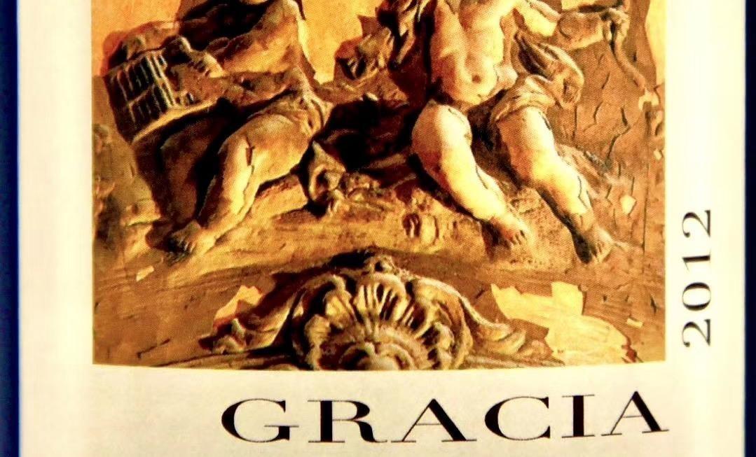格雷西亚酒庄干红葡萄酒(Chateau Gracia)