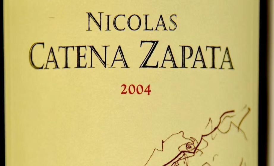 卡蒂娜酒庄干红葡萄酒(Nicolas Catena Zapata)