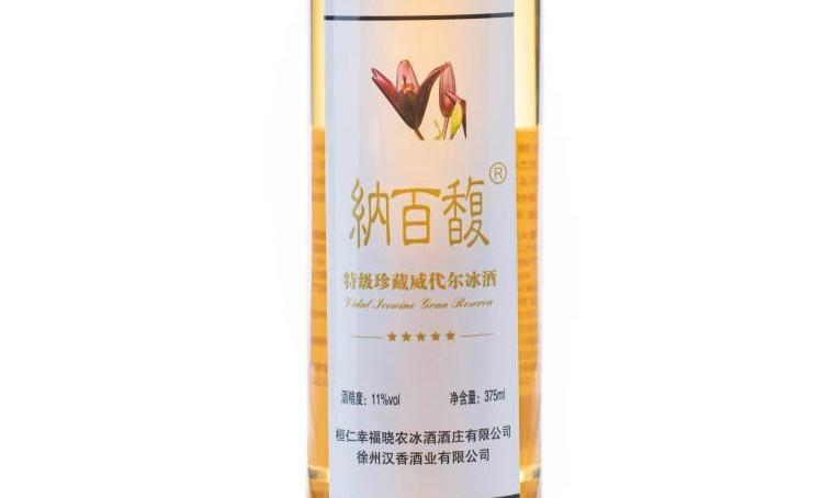 纳百馥酒庄(纳百馥酒庄)