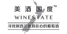 美酒国度/winestate