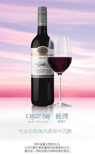 蚝湾梅洛红葡萄酒,新西兰霍克斯湾
