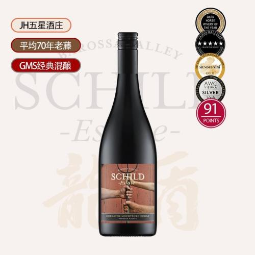 澳大利亚龙盾红葡萄酒 2017