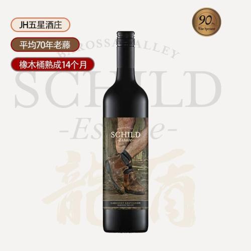 龙盾酒庄赤霞珠红葡萄酒 2017