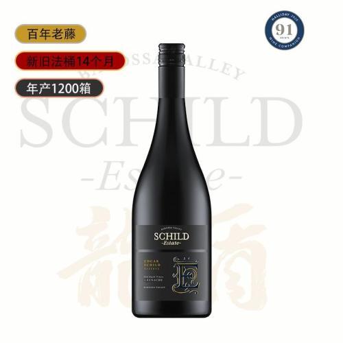 龙盾酒庄老藤红葡萄酒2017