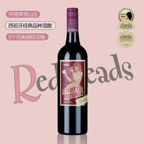 红头酒庄胜者为王红葡萄酒 2018