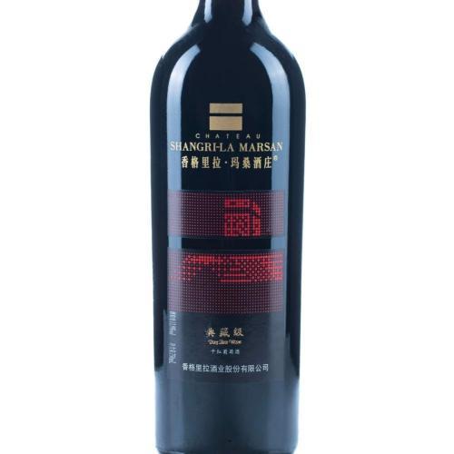 香格里拉玛桑典藏干红葡萄酒
