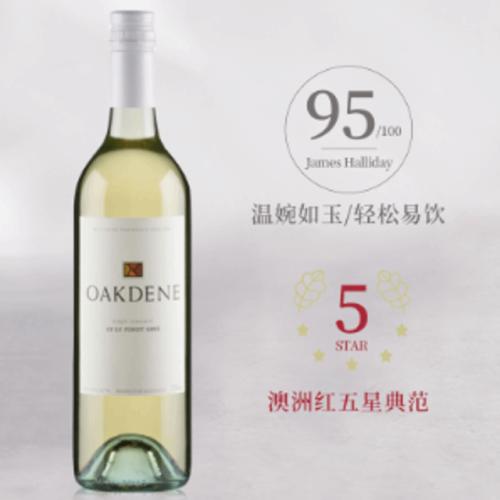 【澳洲原瓶进口】橡汀酒庄单一园莉莉灰皮诺干白葡萄酒